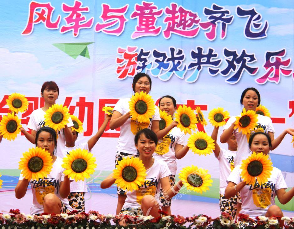 """实验婴幼园举行""""六一""""嘉年华庆祝活动"""