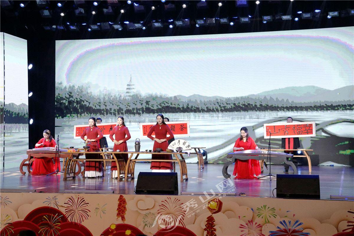 秀山2020年春节联欢晚会精彩上演